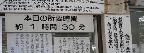 050_2